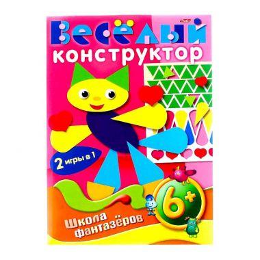 Набор для творчества Котик 6+ серия Веселый конструктор