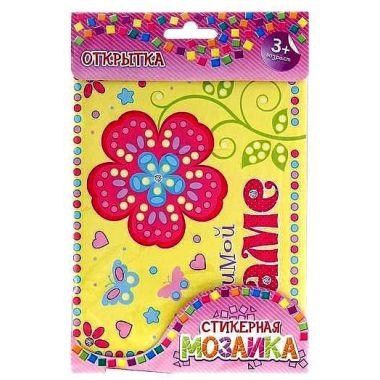 Мозаика стикерная - открытка Любимой маме