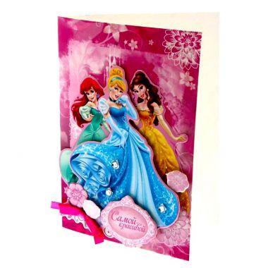 Набор для создания открытки Самой Красивой, Принцессы