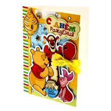 Набор для создания открытки С Днем Рождения! Медвежонок Винни