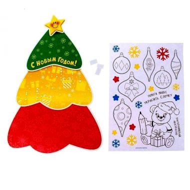 Ёлка с наклейками Новый год в весёлой компании