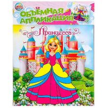 Аппликация бумагой Принцесса