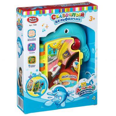 Развивающая обучающая музыкальная игрушка Книжка - Сказочный дельфинчик