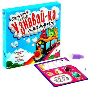 Игра развивающая с прописью Учим алфавит