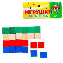 Счетный материал (24 кубика)