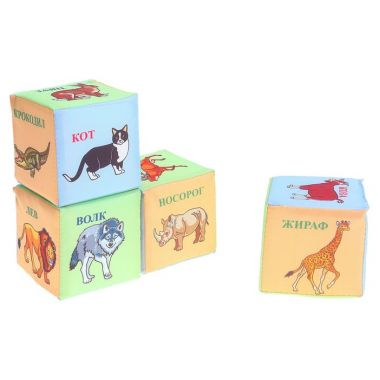 Кубики Животный мир