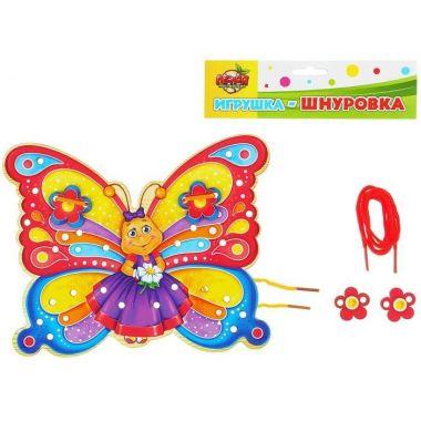 Шнуровка фигурная Бабочка с цветами