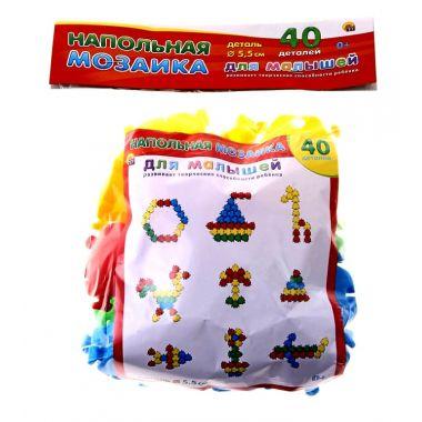 Мозаика напольная для малышей в пакете, 40 элементов