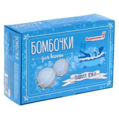 Набор для изготовления бомбочек для ванны С пеной