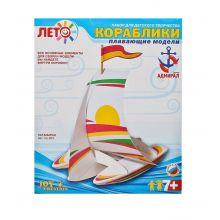 Набор для изготовления моделей кораблей Катамаран