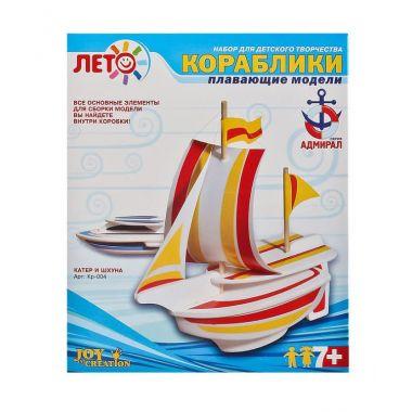 Набор для изготовления моделей кораблей Катер и шхуна