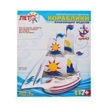 Набор для изготовления моделей кораблей Парусник