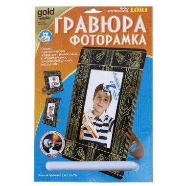 Фоторамка с эффектом золота Золотой орнамент