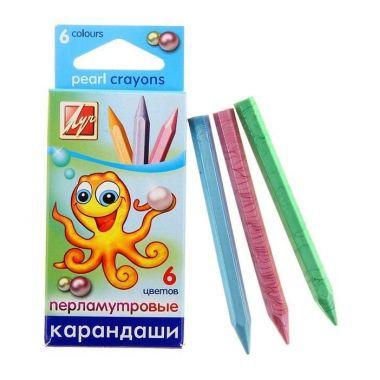 Карандаши восковые 6 цветов перламутровые шестигранные