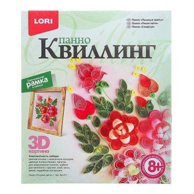 Набор для творчества Пышные цветы.