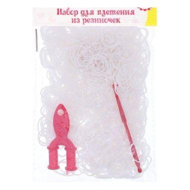 Набор плетение из резиночек белые 1000 шт, крючок, крепления, пяльцы