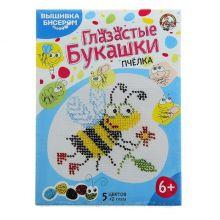 Вышивка бисером Пчелка Глазастые букашки
