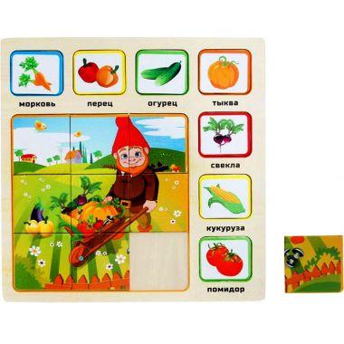 Рамка-вкладыш с пазлом Огород 16 элементов