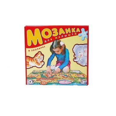 Пазл - мозаика для малышей В зоопарк