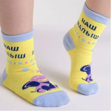 Носки детские Collorista «Наш малыш», возраст 1-3г. (длина стопы 10 см)