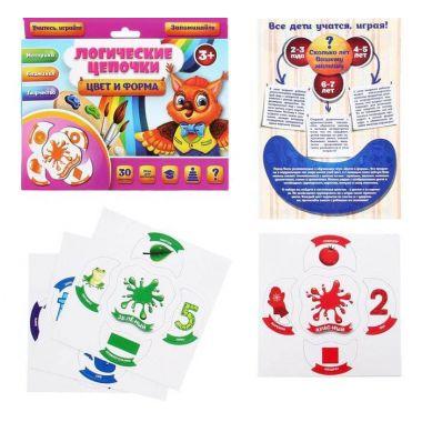 Игра серии логические цепочки Цвет и форма