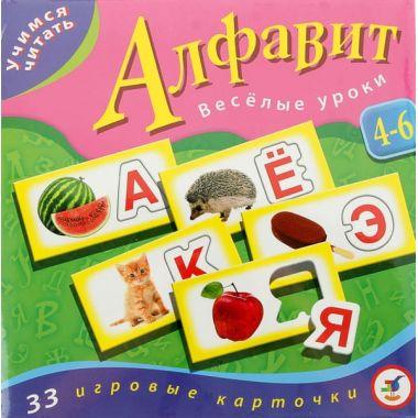 Настольная игра Алфавит. Учимся читать
