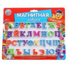 Алфавит магнитный русский язык