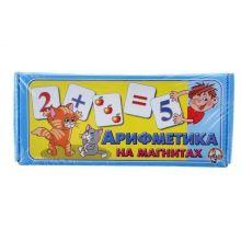 Арифметика на магнитах