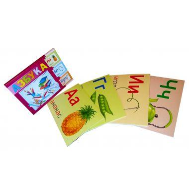Азбука. Набор из 33 букв русского алфавита на картоне