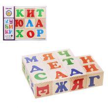 Кубики Алфавит, 12 элементов