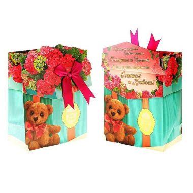 Пакет ламинат с открыткой Подарок